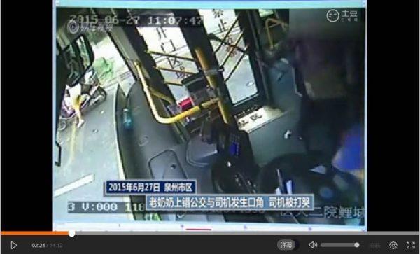 She just beat the driver on his arm. (Screenshot/Tudou.com)