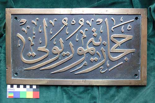 The locomotive nameplate 'souvenired' by Lawrence from one of the trains he attacked. (Image: Nicholas Saunders)