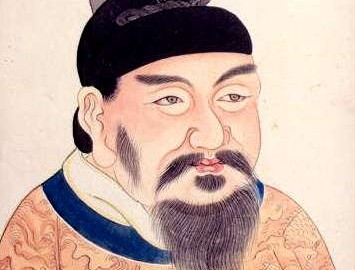 Emperor Gaozong of the Tang Dynasty, from an 18th century album of portraits of 86 emperors of China. (Image: wikimedia / CC0 1.0)