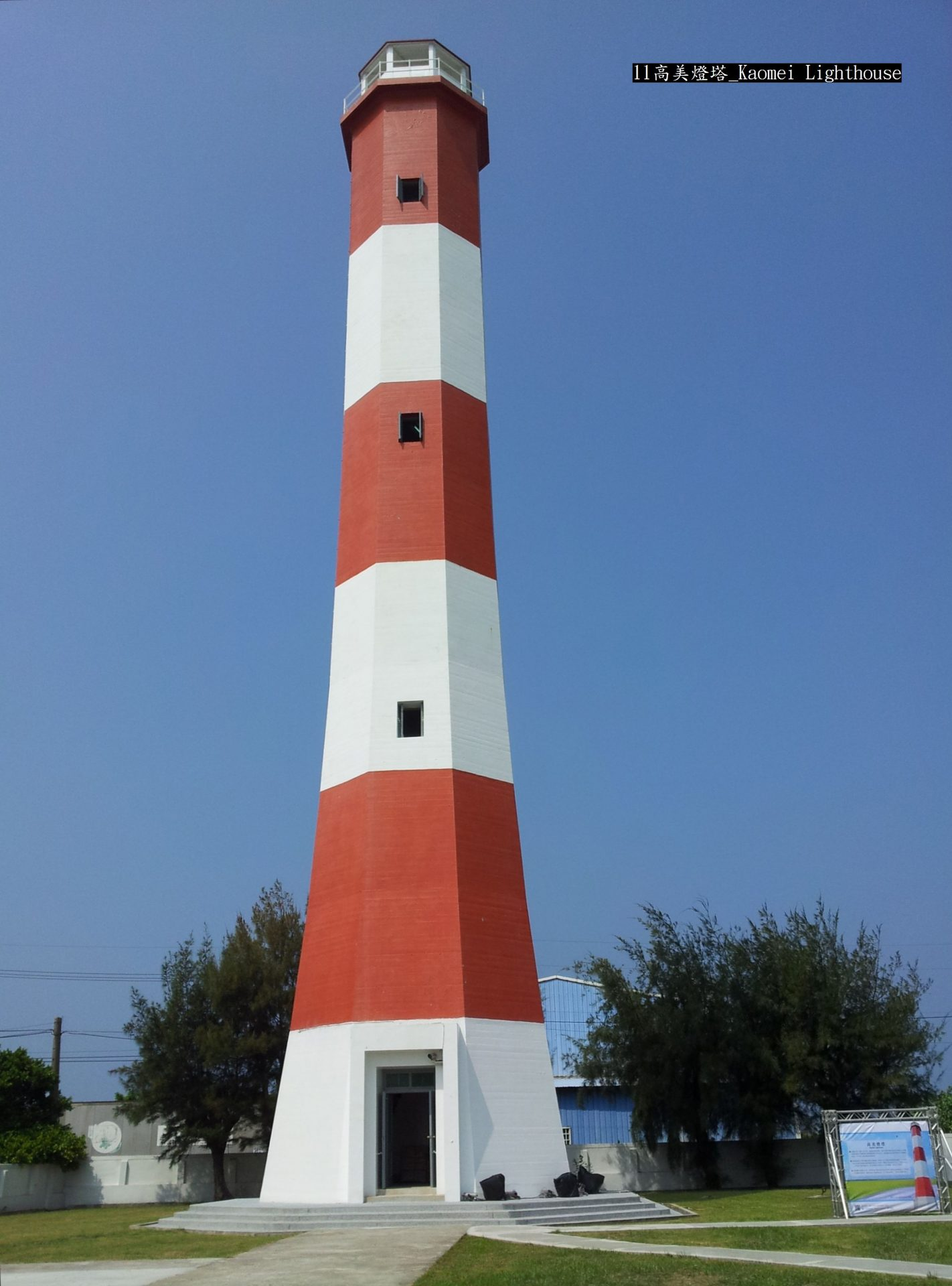 The unique Kaomei Lighthouse (Image: Courtesy of Michael Liang)