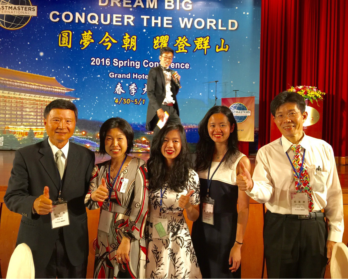 Some members also participate in the District Toastmasters Conventions held at the Grand Hotel in Taipei, Taiwan. (Image: Billy Shyu/ Vision Times)