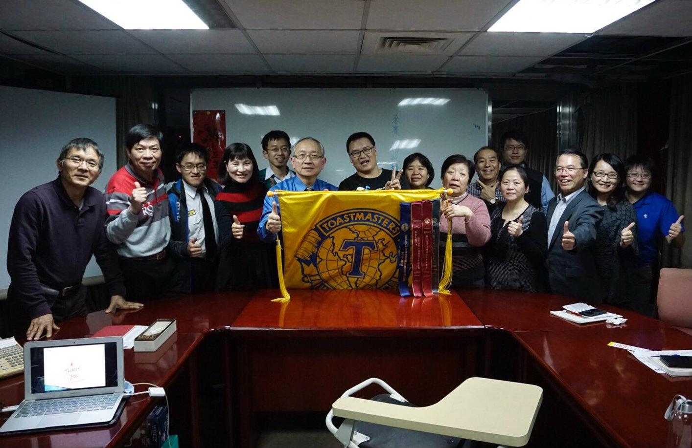 The Hai-Lan-Lan Mandarin Toastmasters Club in Keelung City (Image: Courtesy of Hai-Lan-Lan Mandarin Toastmasters Club)