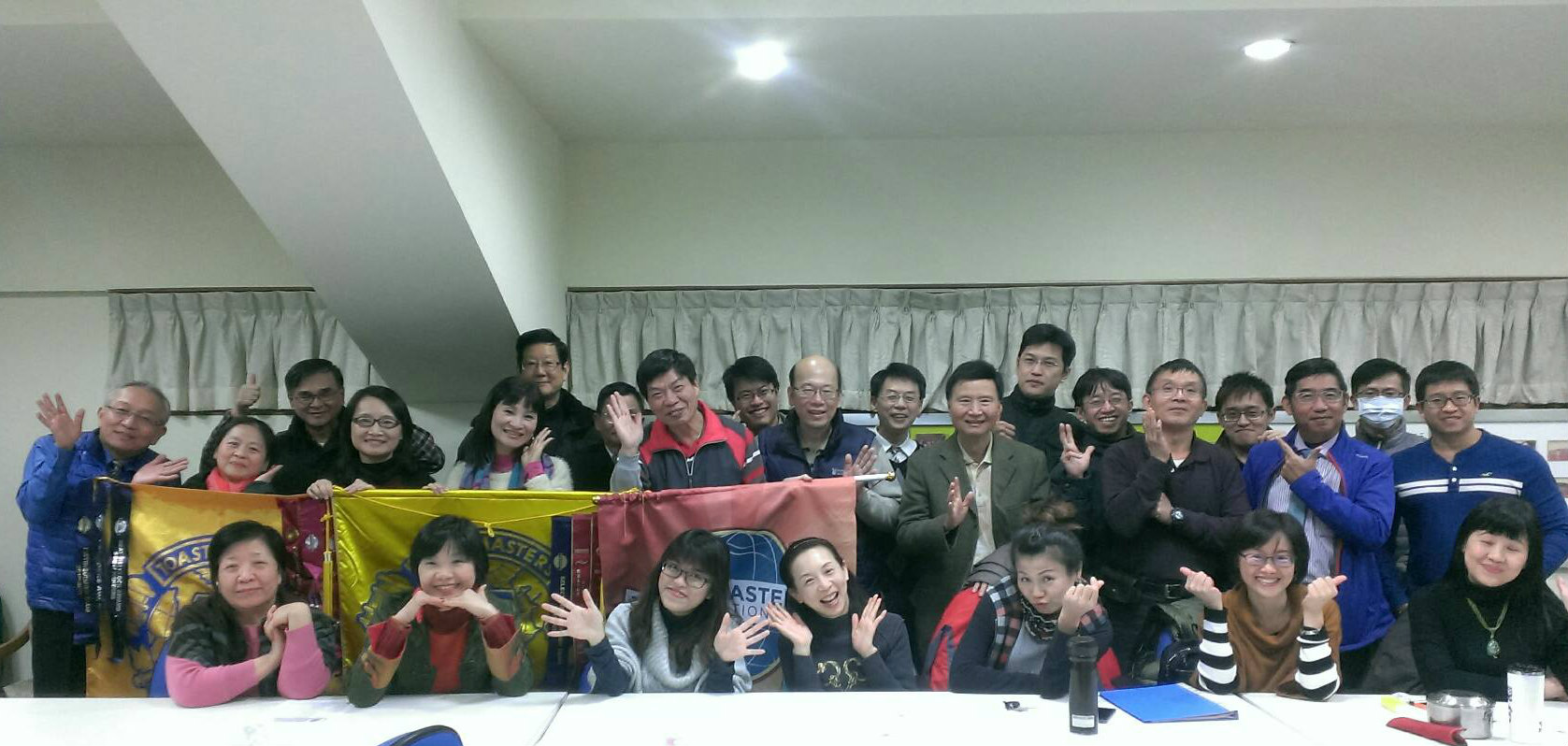 A joint Toastmasters Club meeting was held in Keelung City earlier this year. (Image: Courtesy of Happy Life Toastmaster Club)