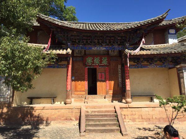 Sha Xi Village, Yunnan, China. Photo: Tony Yin