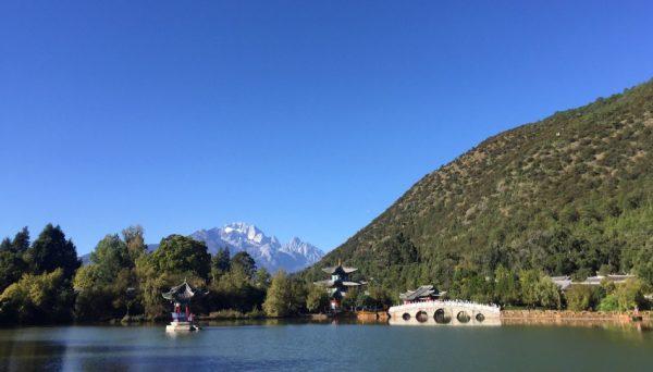 Yunnan Province, China. Photo: Tony Ying