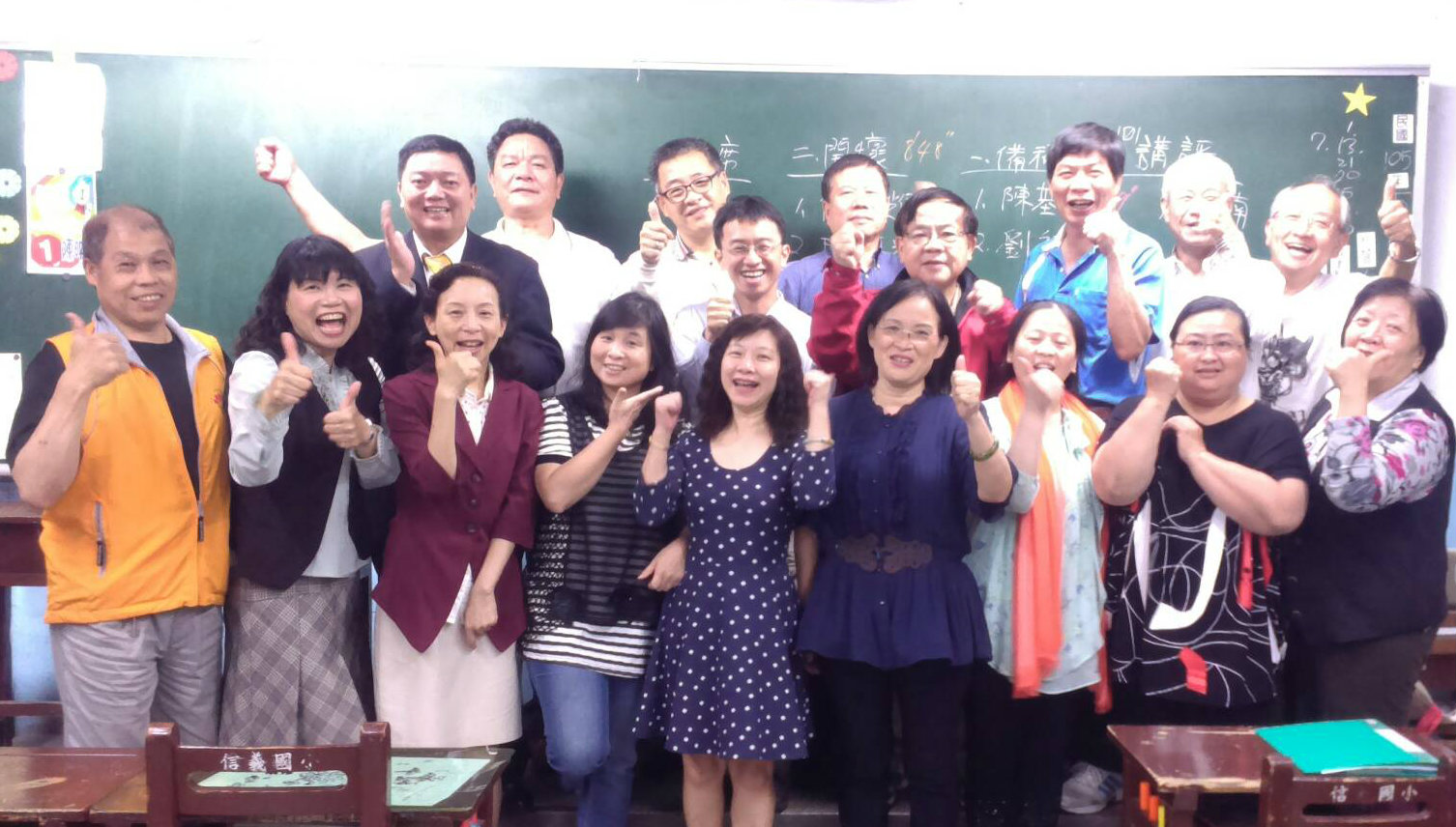 The Keelung Taiwanese Toastmasters Club (Image: Courtesy of Keelung Taiwanese Toastmasters Club)