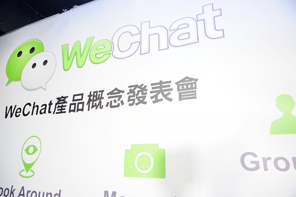 The Customs officers found illegal pornograpic images on his Wechat app. (Image: Sinchen.Lin via flickr CC BY 2.0 )
