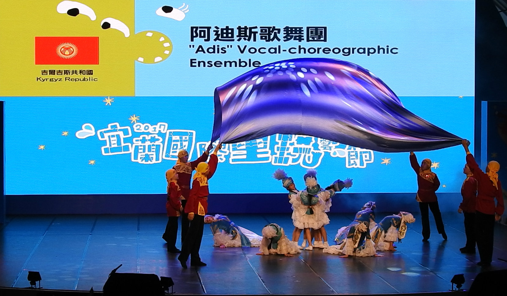 """The performance of """"Adis"""" Vocal-choreographic Ensemble from Kyrgyz Republic (Image: Billy Shyu/ Vision Times)"""