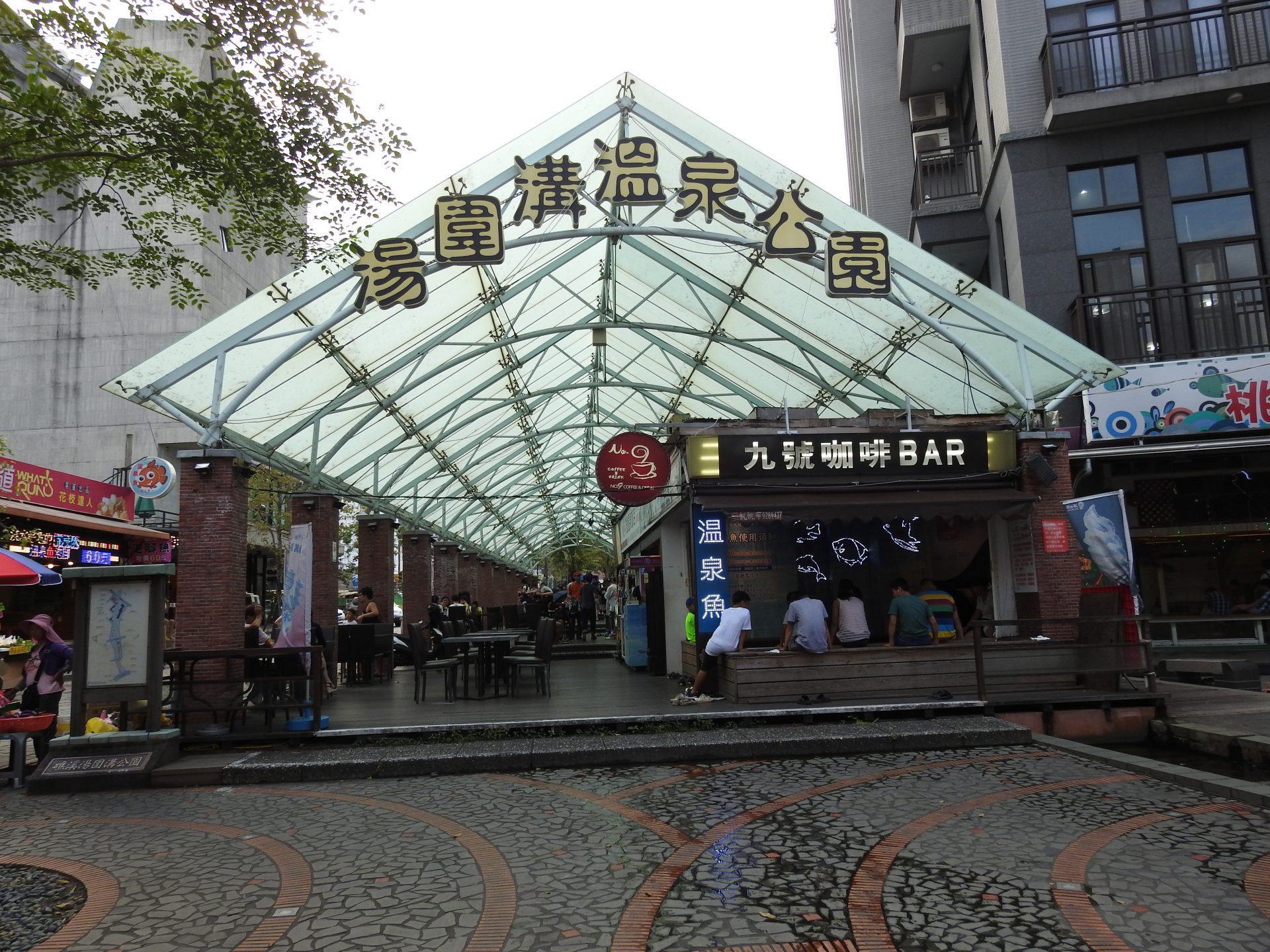 There are number of distinctive hot spring foot soaking ponds (溫泉泡腳池) at the Tangweigou Hot Spring Park (湯圍溝溫泉公園) at the Tangweigou Hot Spring Park (湯圍溝溫泉公園) is (Image: Billy Shyu/ Vision Times)