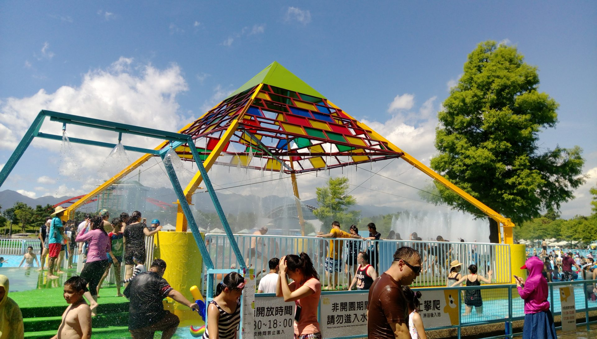The Water Pyramid at Yilan International Children's Folklore and Folkgame Festival (Image: Juliet Fu/ Vision Times)
