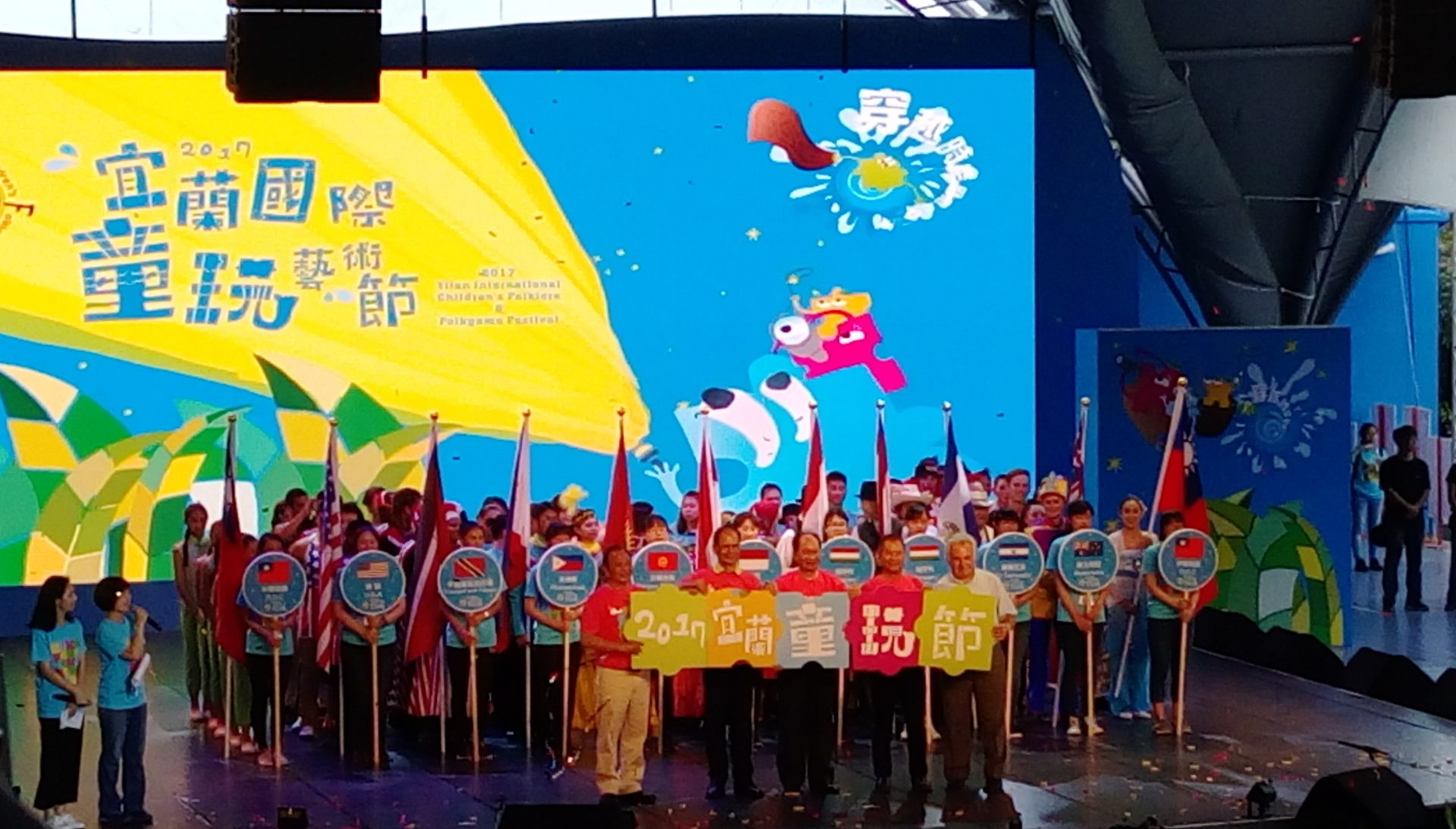 Some of the domestic and foreign performing groups participate in the opening ceremony of the 22nd YICFFF. (Image: Juliet Fu/ Vision Times)