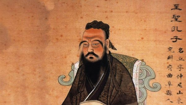 Being a great teacher, Confucius showed his determination and awareness of what education can bring about. (Image: Public Domain)