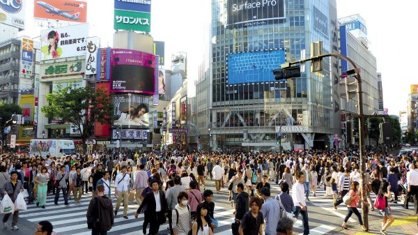 Tokyo (Image: pixabay / CC0 1.0)