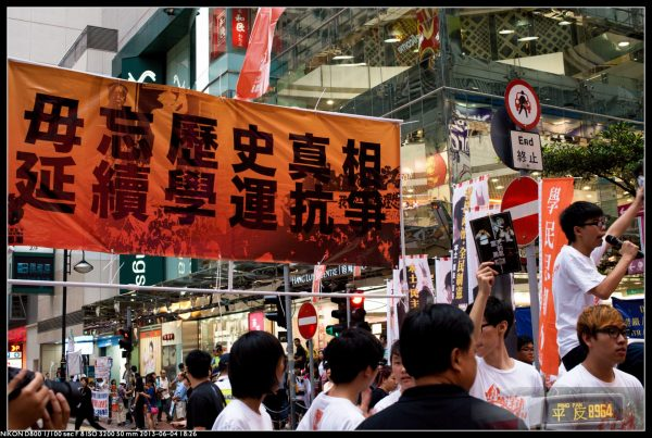 Joshua Wong, Viktoria Park, 2013. (Photo Credit: Pacific Chilliono via Flickr cc2.0)