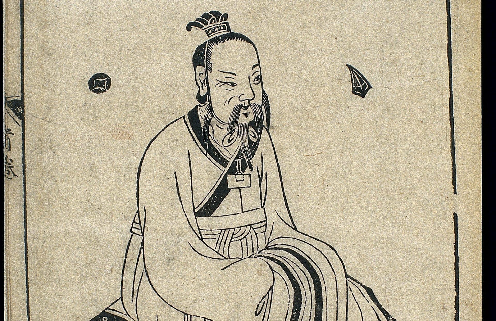 The Yellow Emperor.