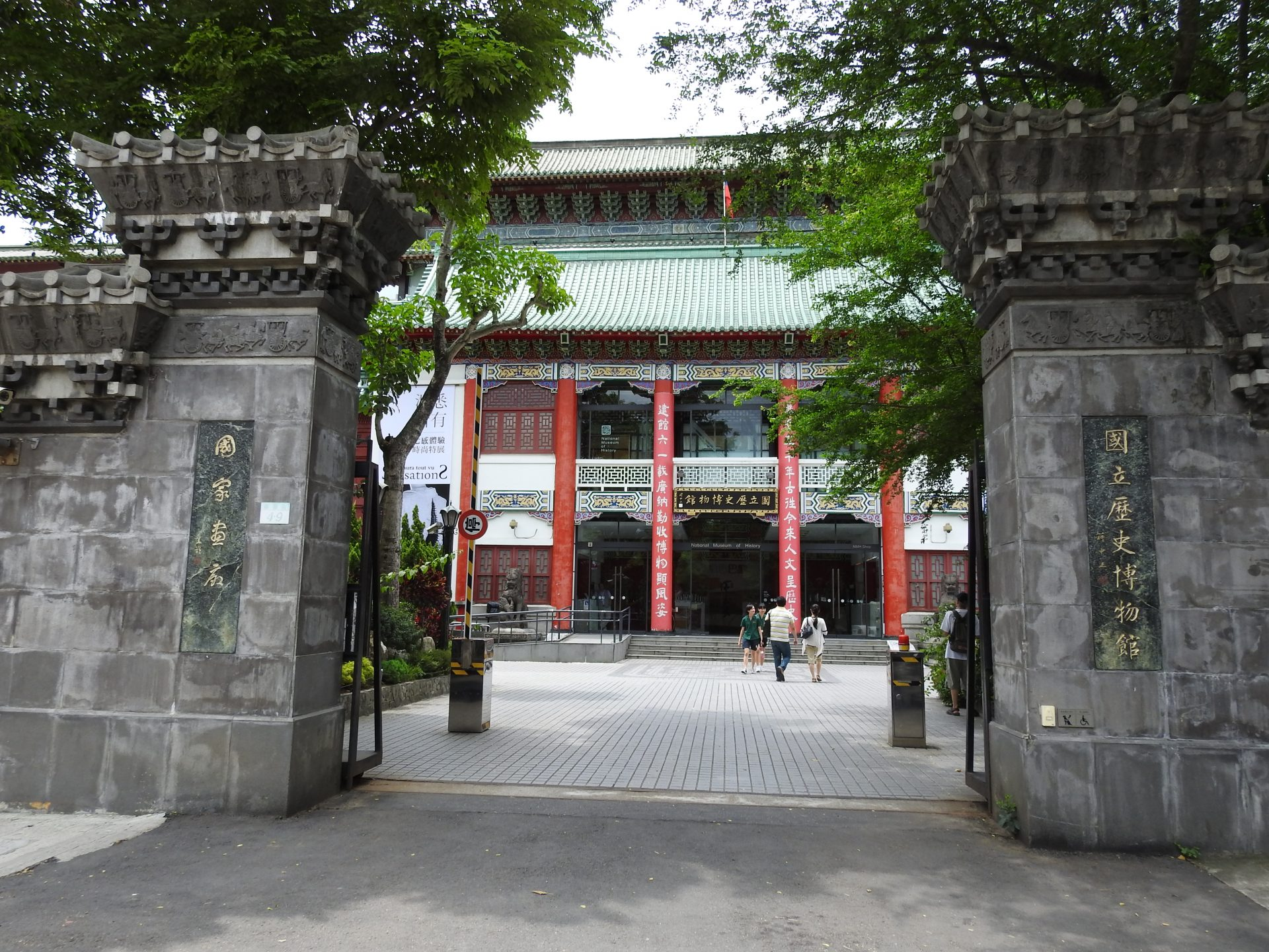 The National Museum of History in the Nan Hai Educational Park (Image: Billy Shyu/ Vision Times)