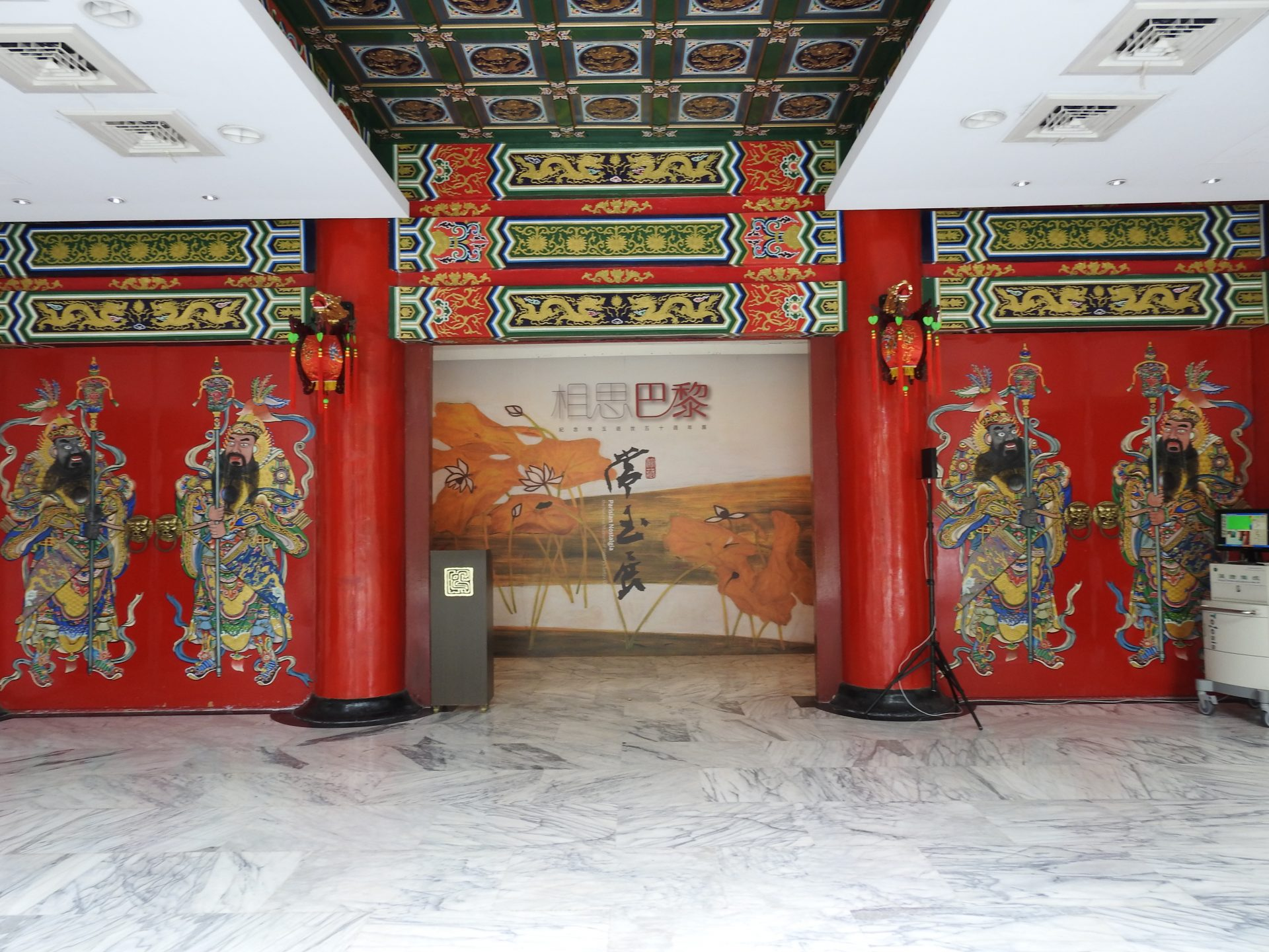 The front entrance of the National Museum of History (Image: Billy Shyu/ Vision Times)