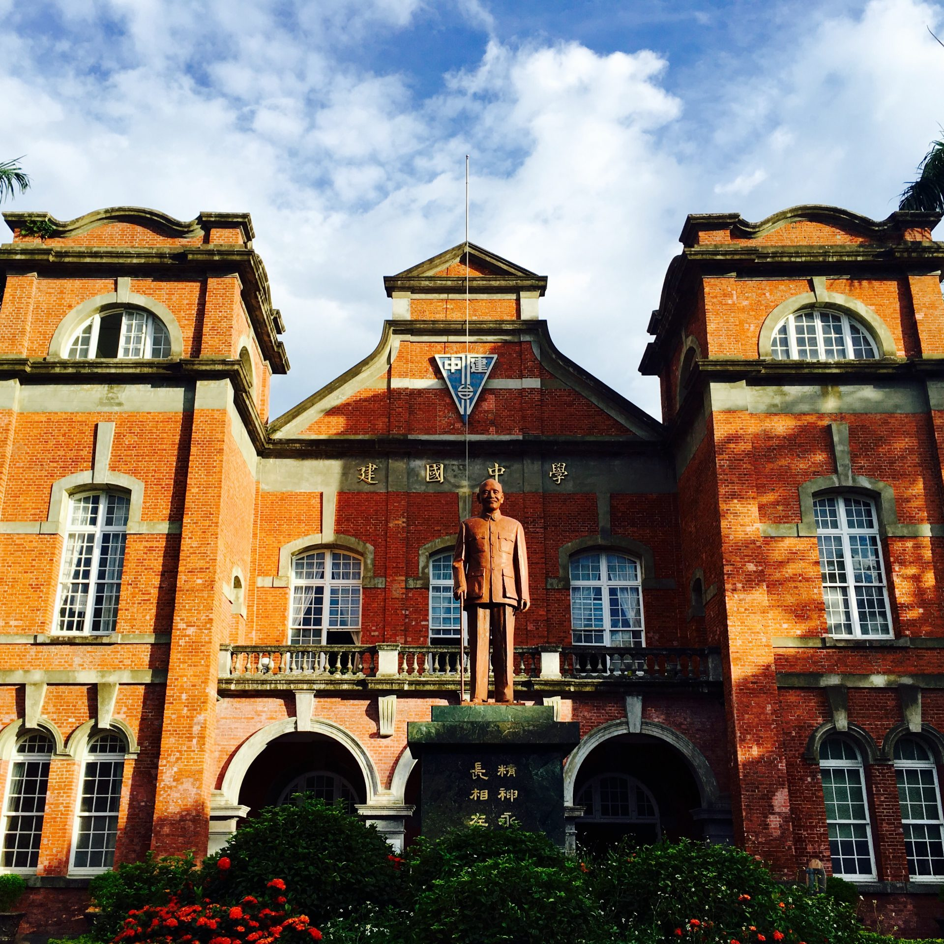 The Red House in Taipei Municipal Jianguo Senior High School was designated as one of Taipei's historical buildings.(Image: Courtesy of Terry Lee)