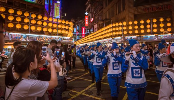The Falun Dafa Tian Kuo Marching Band at the Keelung Ghost Festival 2017 (Image: Provided by Lin Zhi-Yen, Keelung)