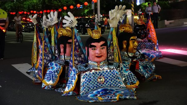 Some temples in Keelung also participate in the grand parade observing the Keelung Ghost Festival 2017. (Image: Niou Chi-Ping/ Vision Times)