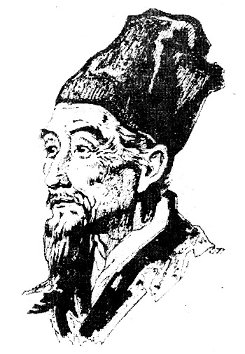 """For thousands of years, traditional Chinese medicine has been passed down from physicians such as Li Shizhen. He was a Han Chinese polymath, medical doctor, scientist, pharmacologist, herbalistand acupuncturist of the Ming dynasty. His major contribution to clinical medicine was his 27-year work, which is found in his scientific book """"Compendium of Materia Medica.""""(Image: pixabay / CC0 1.0)"""