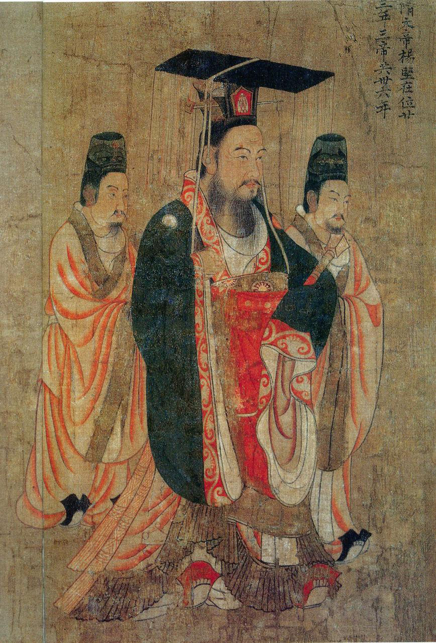 Emperor Wen of Sui, who launched the project of the Grand Canal. Painting by Tang dynasty artist Yan Liben (600–673). (Image: wikimedia / CC0 1.0)