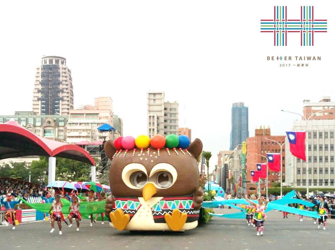 A float featuring Taiwan's aboriginal culture at the 2017 National Day Parade (Image: Facebook of the 2017 National Day Preparatory Committee)