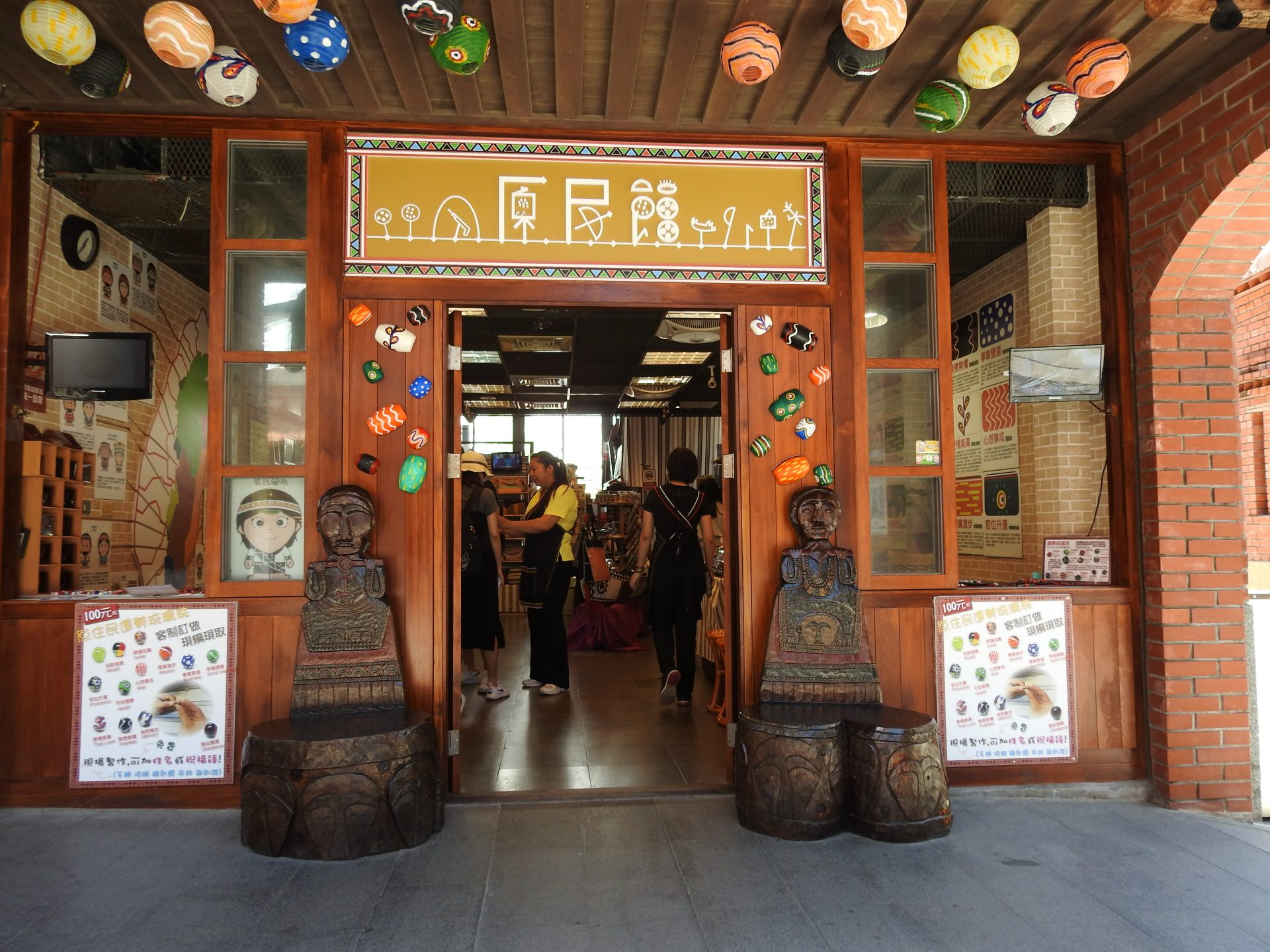 A shop selling traditional handicrafts on the Folk Art Boulevard in NCFTA (Image: Billy Shyu/ Vision Times)