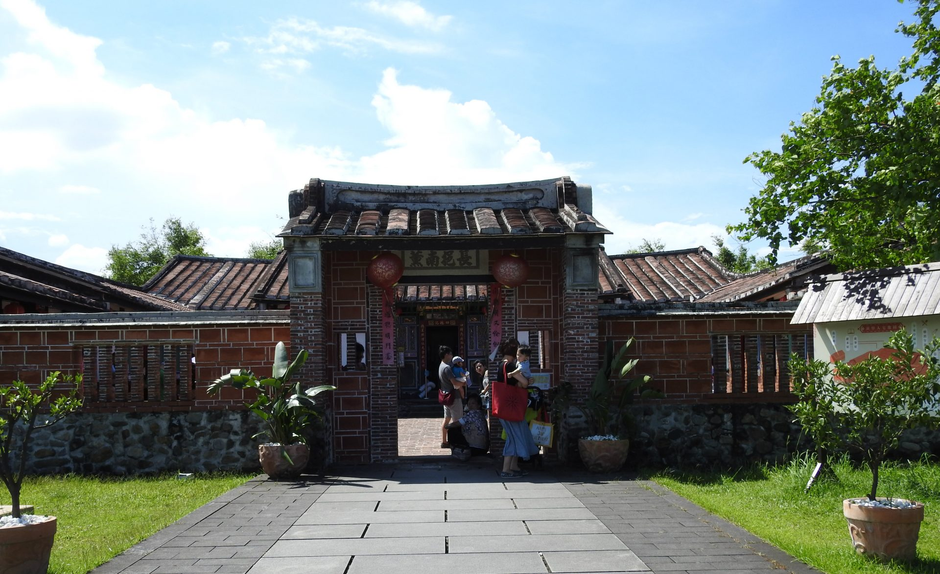 The quadrangle is the residence of the fourth wife of Yilan's first Chu-Jen. (Image: Juliet Fu)