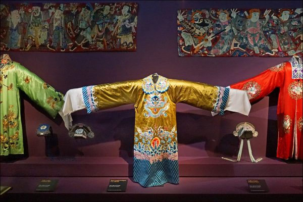 "Dragon robes on display. (Image: wikimedia / CC0 1.0) ""> Jean-Pierre Dalbéra via flickr CC BY 2.0 )"