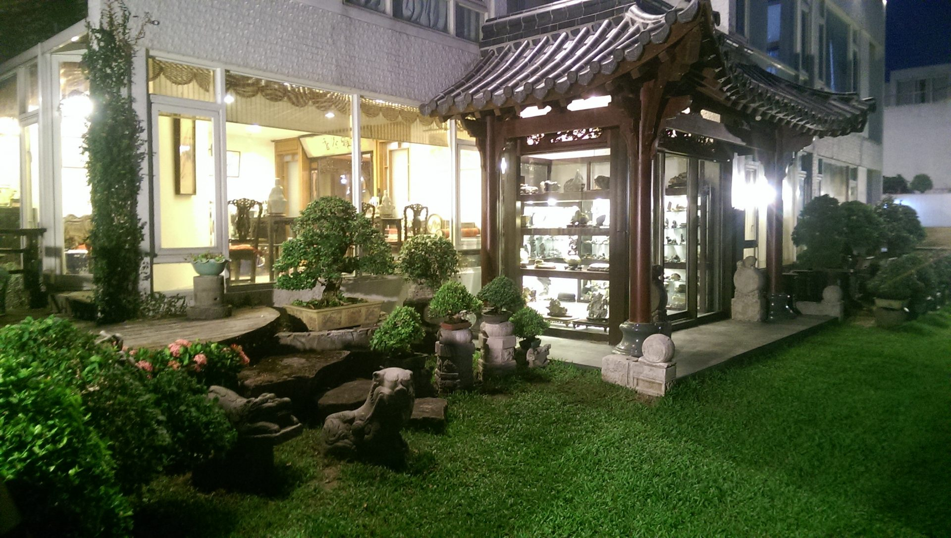 A corner of Amy Liang Bonsai Museum in Taipei, Taiwan (Image: Billy Shyu/ Vision Times)