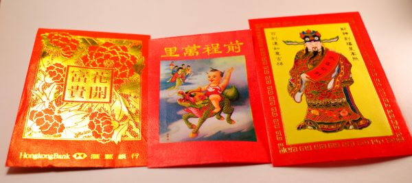The notorious 'little red envelopes' people give each other for Chinese New Year. (Image: kyle tsui ; Flickr; CC2.0)