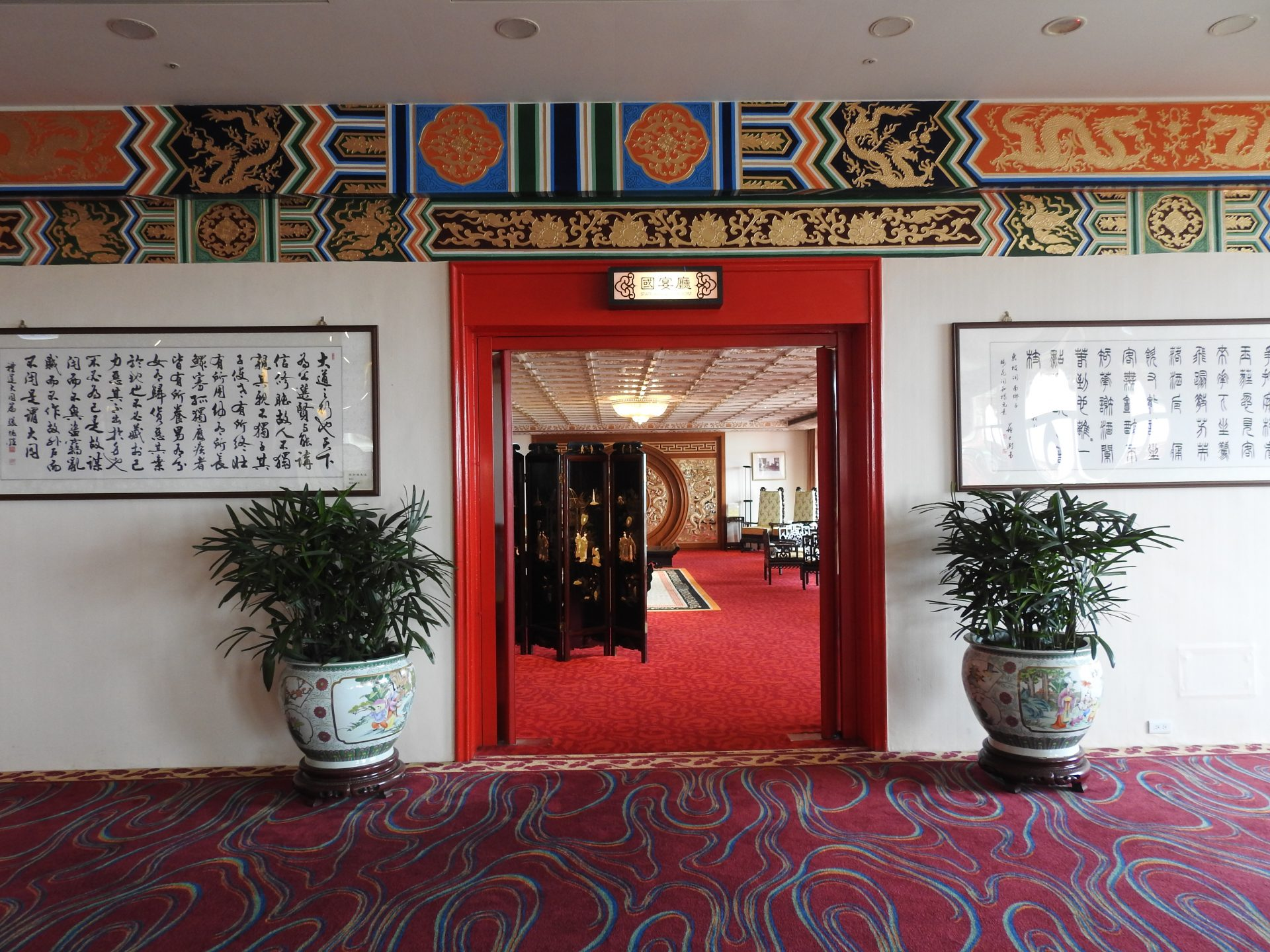 The State Banquet Hall with a birds-eye-view of the Keelung River used to be the location for ex-president Chiang Kai-shek and Madame Soong May-ling to host state banquets in honor of the visiting heads of other countries. (Image: Billy Shyu/ Vision Times)