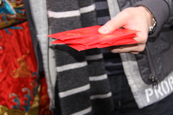 China Red Pockets. (Image Credit: By WorldAccent (Own work) [CC BY 3.0], via Wikimedia Commons)