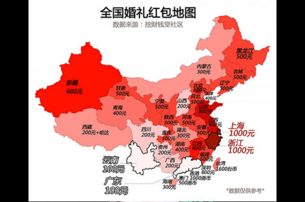 China-Red Envelope Map. According to a study a Chinese Financial Website issued a image of how much money to put into a red envelope, depending on which area of China you life in. (Image Credit: Screenshot/ Chinese Media)