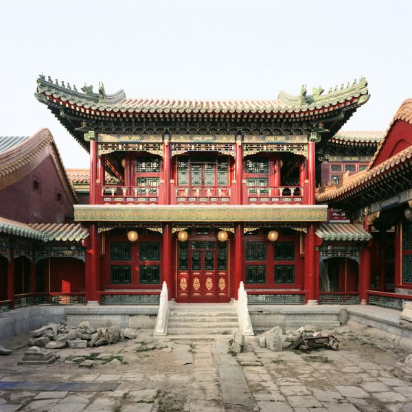 Renovation of Jianfu Palace began in 1999 and took five years to complete. (Image: via divisae.com CC BY-NC-ND 3.0 )