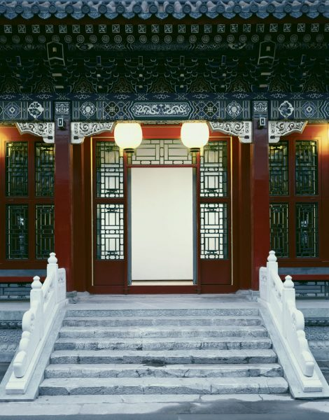Renovation of Jianfu Palace began in 1999 and took five years to complete. (Image: divisare / CC BY-NC-ND 3.0)