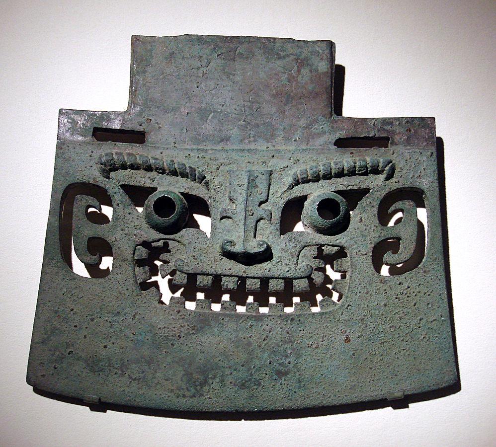 A bronze axe of the Shang dynasty. (Image: Editor at Large via wikimedia CC BY-SA 2.5)