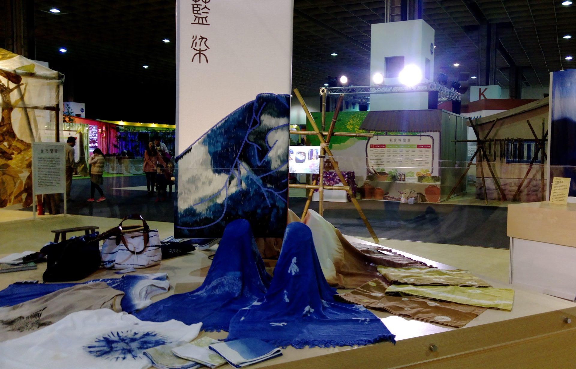 The traditional Hakka blue dye works at the 2017 Hakka Expo (Image: Julia Fu / Vision Times)