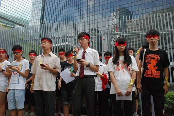 Students Demonstrating in Hong Kong, 2014.