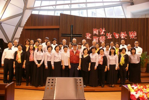 Taiwan Customs Choir performs at a charity performance in New Taipei City in 2017. (Image: Courtesy of Rosana Wang)