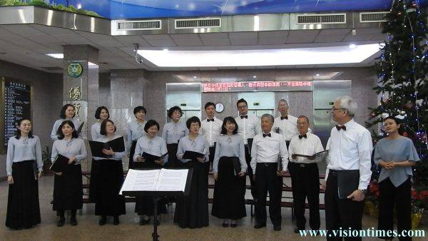 The Customs Choir is a club with fun and enjoyment in Taiwan Customs. (Image: Billy Shyu / Vision Times)