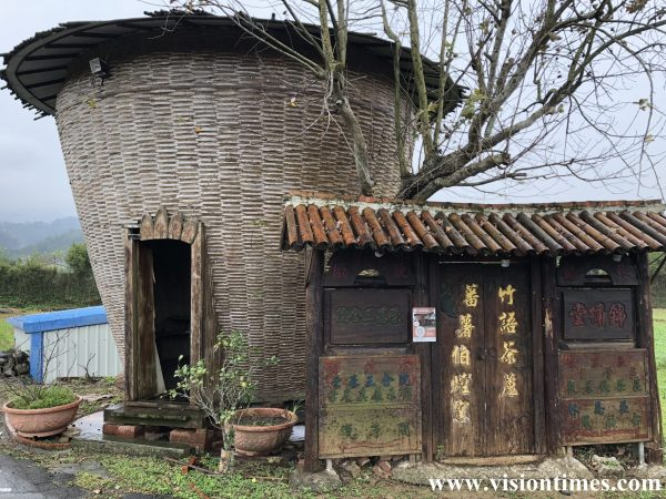 There are many Hakka leisure farms in Hsinchu County's Beipu Township. (Image: Billy Shyu / Vision Times)