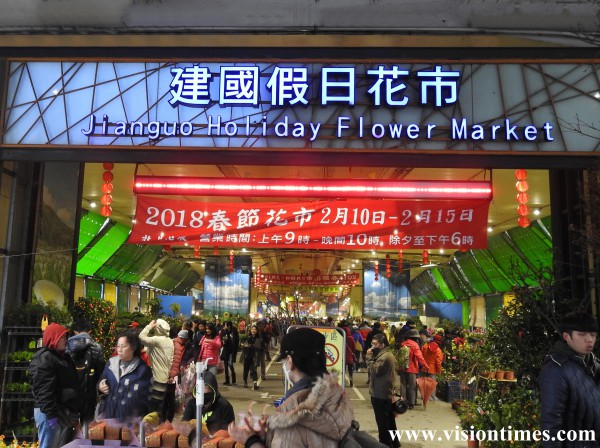 Taipei Jianguo Holiday Flower Market (台北建國假日花市) is often packed with visitors. (Image: Billy Shyu / Vision Times)