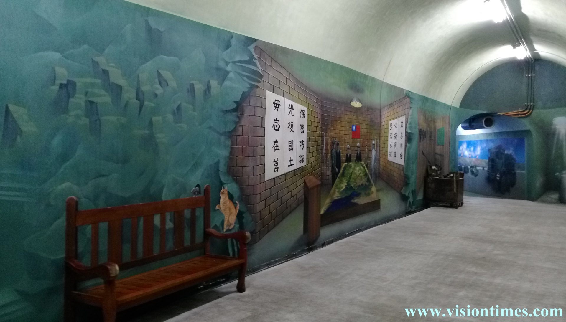 Part of the mural in the military tunnel at the Jiabanshan Guesthouse. (Image: Billy Shyu / Vision Times)