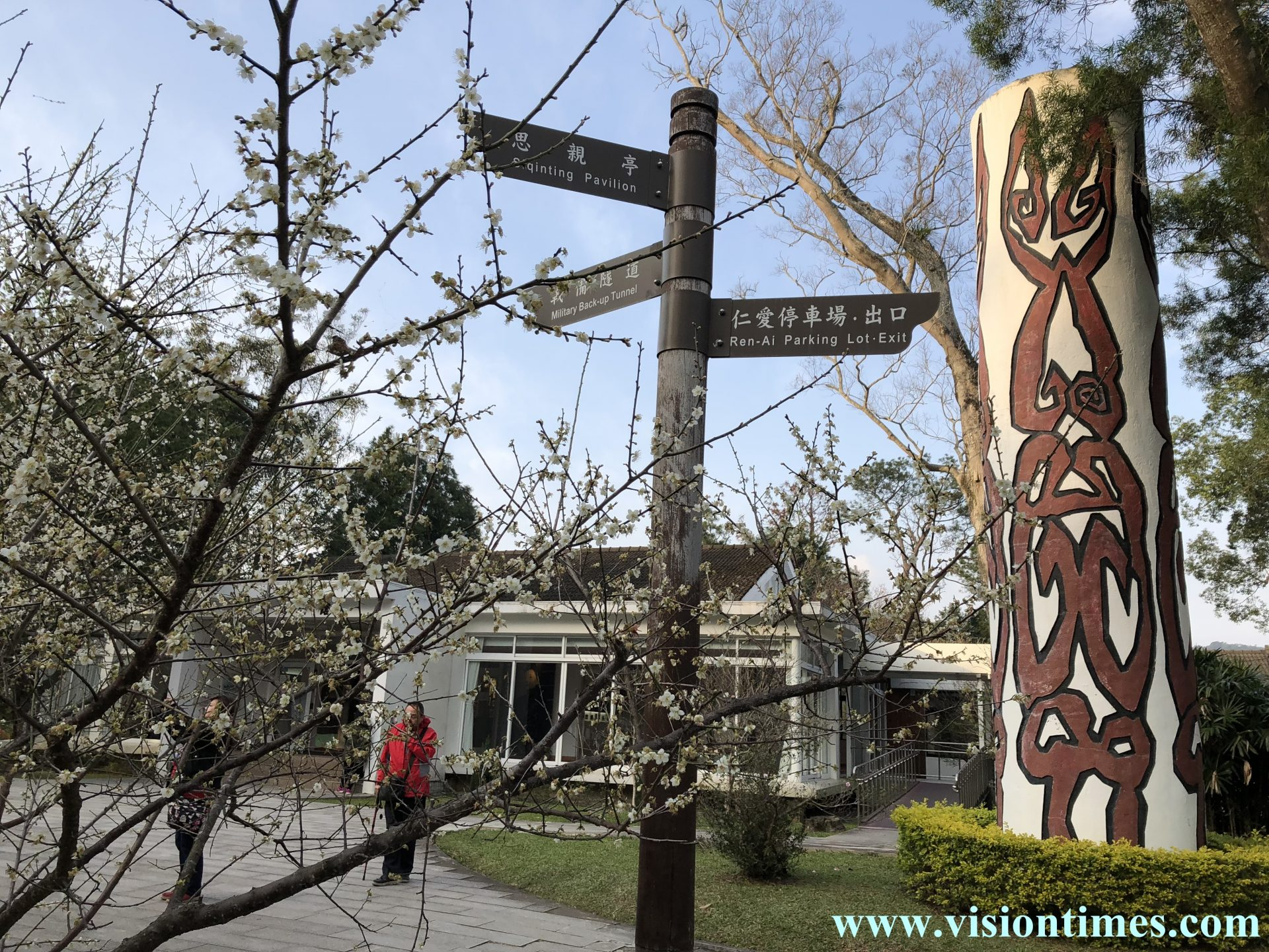 The Jiabanshan Guesthouse (角板山賓館) was built in 1960. (Image: Billy Shyu / Vision Times)
