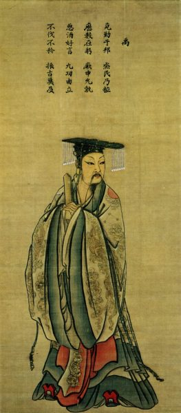 King Yu (禹) as imagined by Song Dynasty painter Ma Lin (馬麟). The painting is located in the National Palace Museum, Taipei. (Image: wikimedia / CC0 1.0)