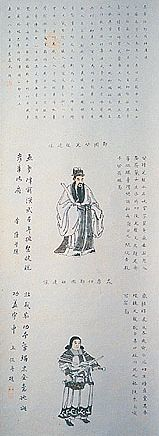Illustration of Zheng Zhilong and his son Zheng Chenggong (Image: wikimedia / CC0 1.0)