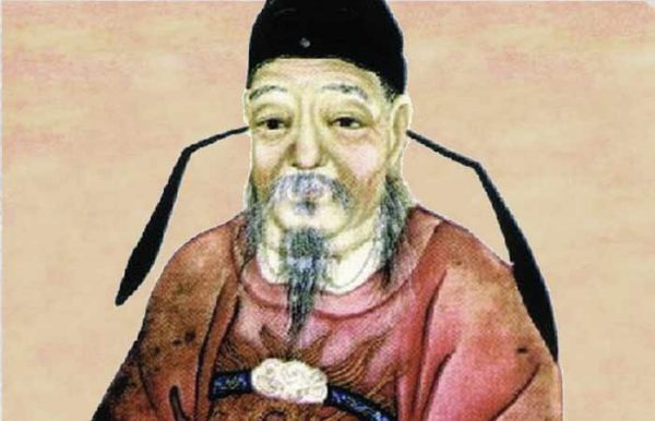 Li Linfu (Image: wikimedia / CC0 1.0)