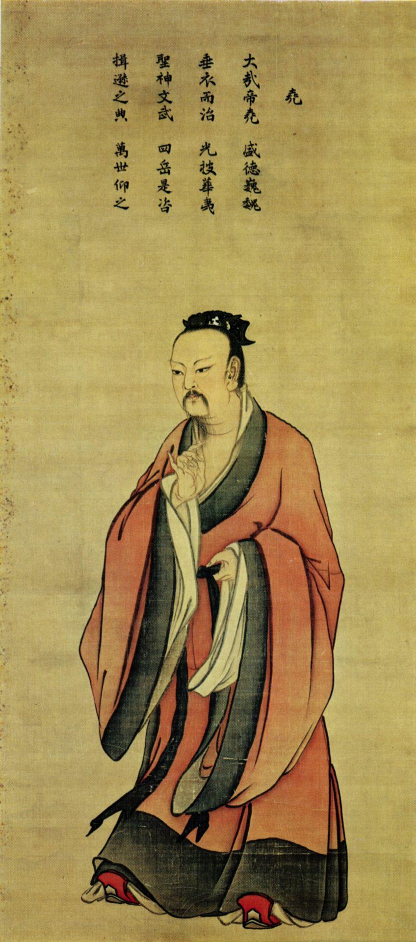 Emperor Yao (Image: wikimedia / CC0 1.0)